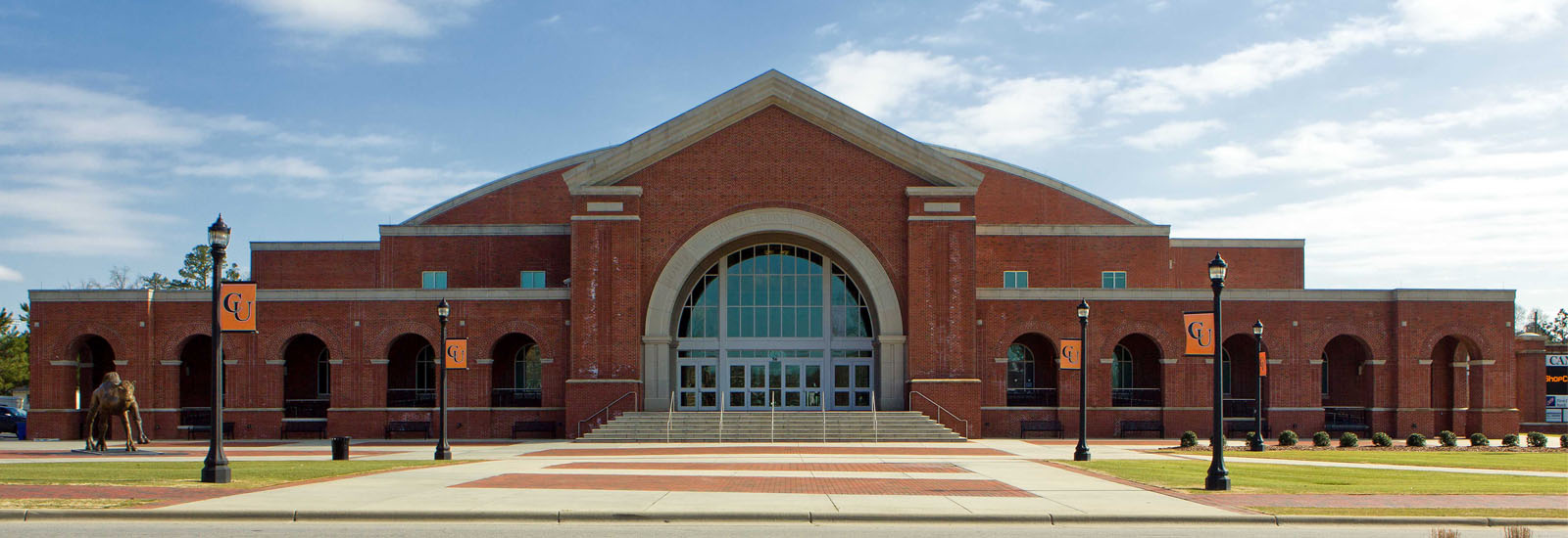 Entrance to the Campbell University Convocation Center